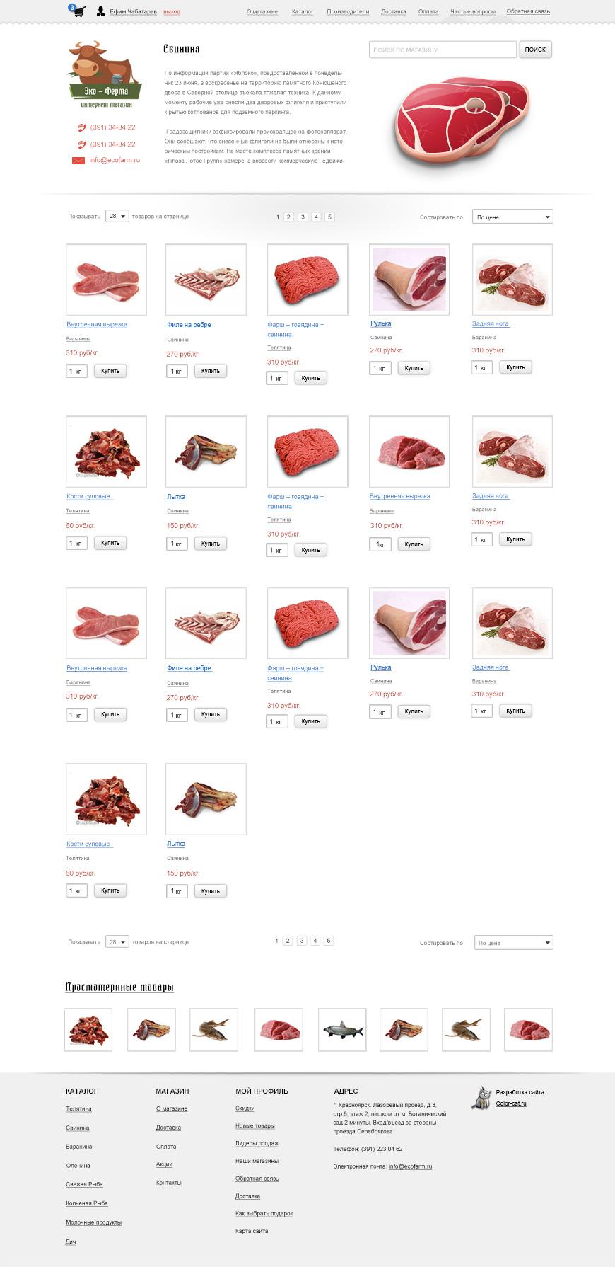 Страница Подкатегории интернет-магазин продуктов питания Экоферма. Разработка сайта в Красноярске